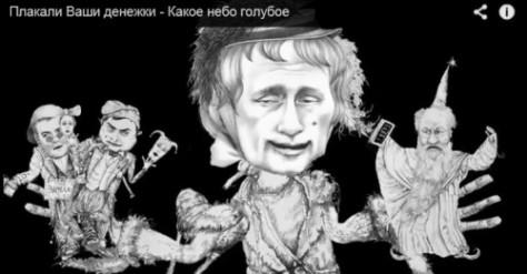 Putin der Mime